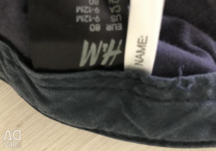 Καπέλο μπέιζμπολ H & M