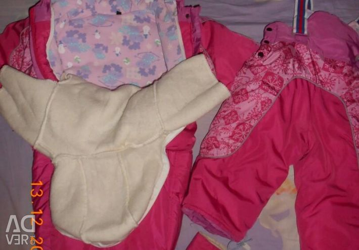Overalls transforming costume * Fairy Winx *.