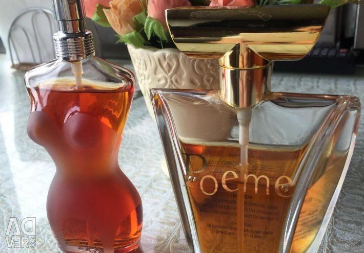Poem Perfume by Lankom