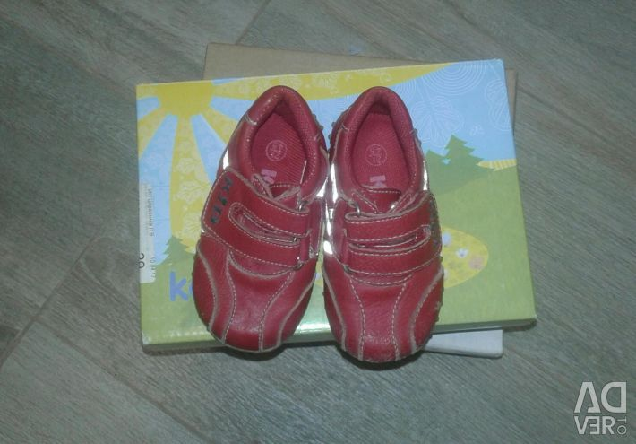 Sneakers (natural leather)