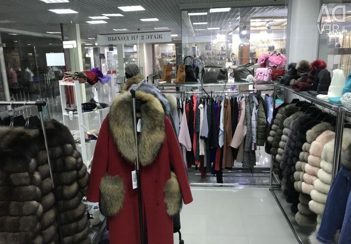 Park with fur
