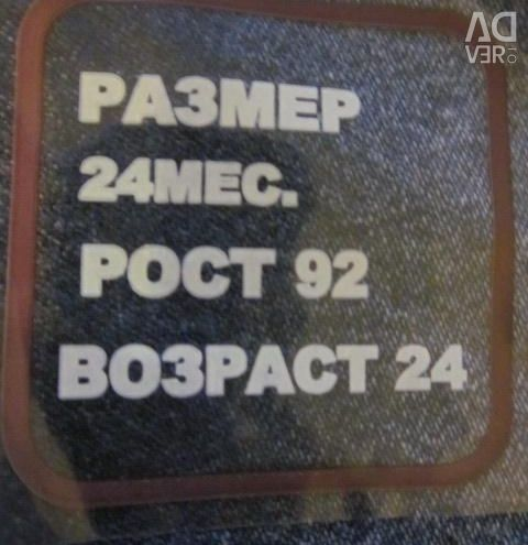 New jeans on fleece 92 r