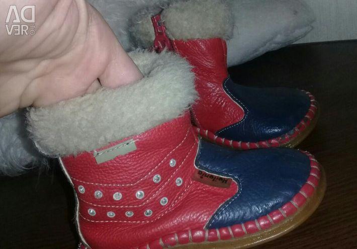 Παιδικά μπότες! Δώστε δωρεάν