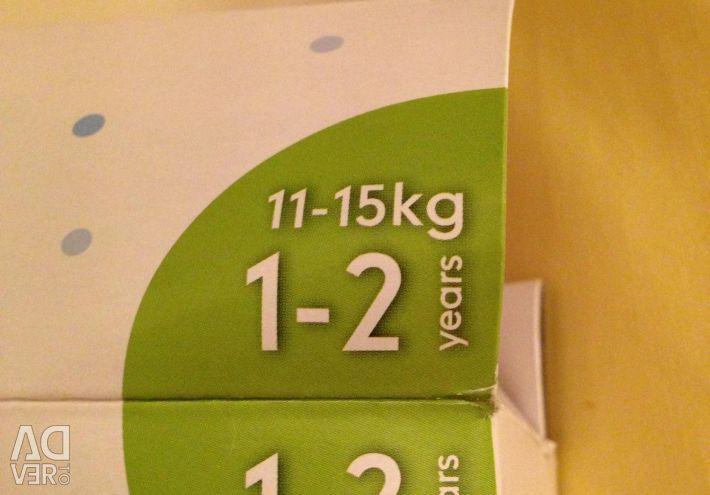 Cerc pentru inot 11-15 kg