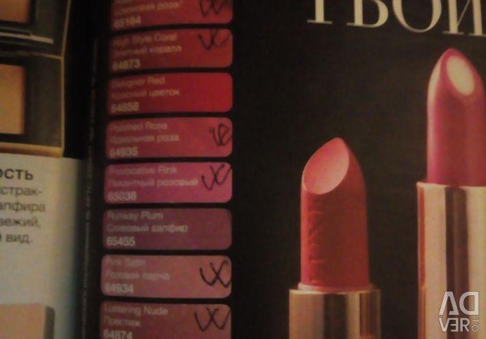 Luxurious Moisturizing Lipstick