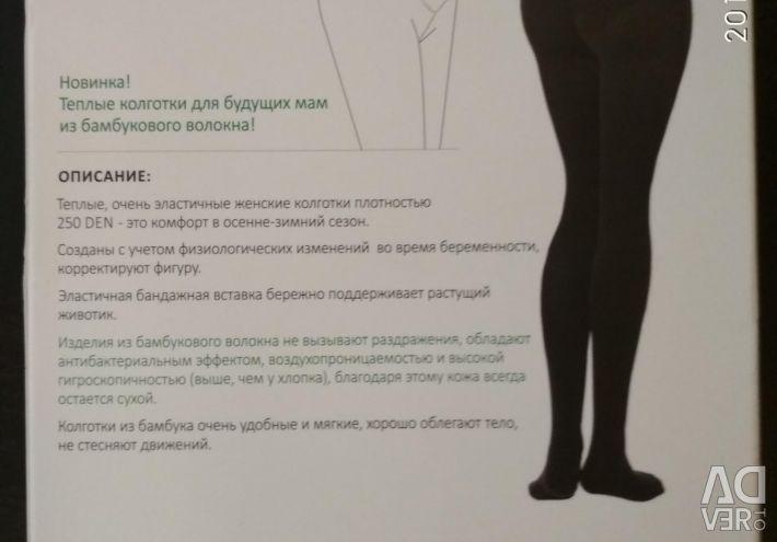 Новые колготки для беременных р. 3