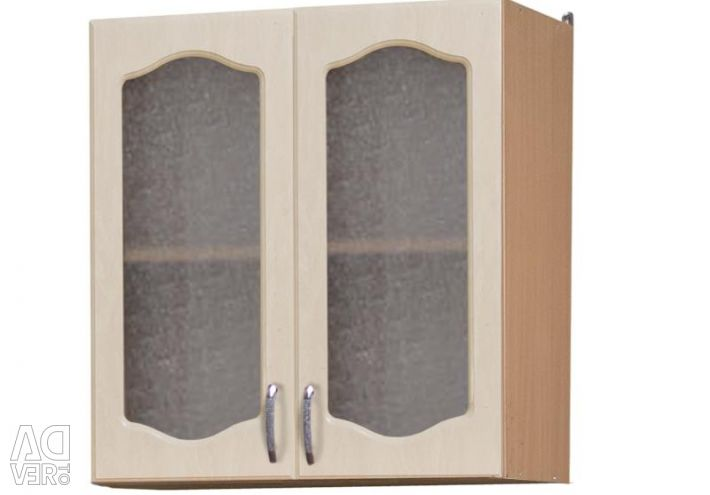 KITCHEN DOLORES 200 CM PERFORMATION MDF
