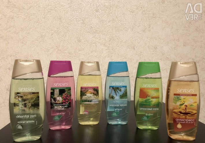 Avon Shower Gels 250 ml