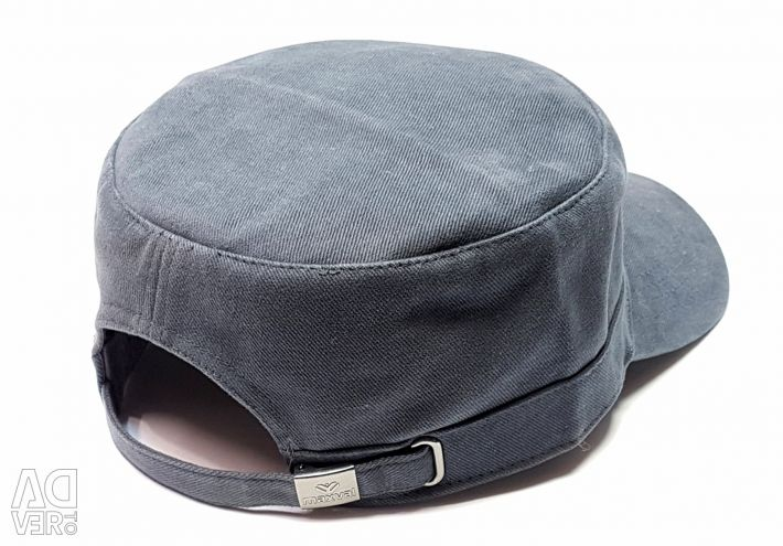 Cap baseball cap large size German (gray)