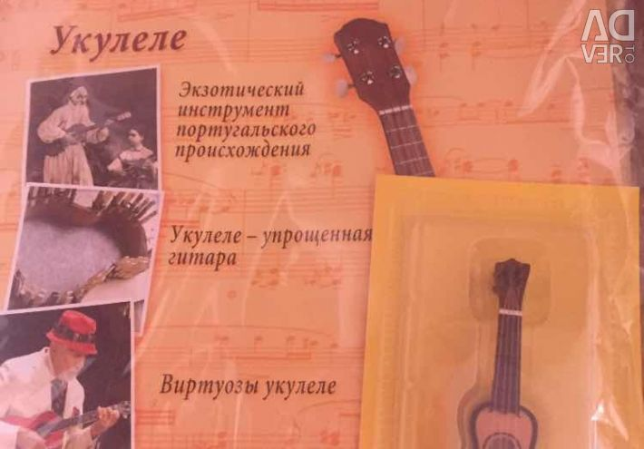 Collection of musical instruments