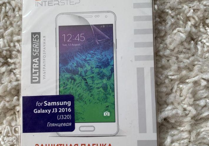 Protector de ecran pentru Samsung Galaxy J3 2016