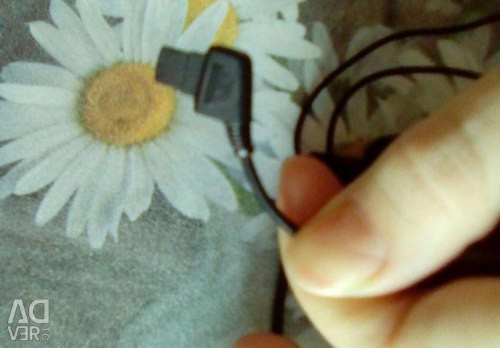 Samsung Ακουστικό