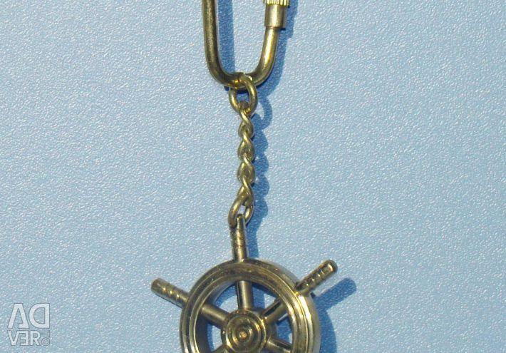 Key Chain Steering Wheel