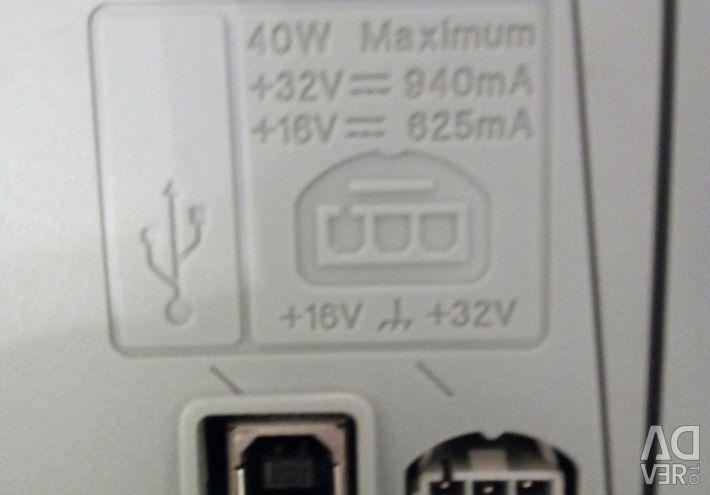 Hp 3in1 printer