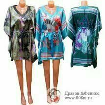Tunics for home and beach new