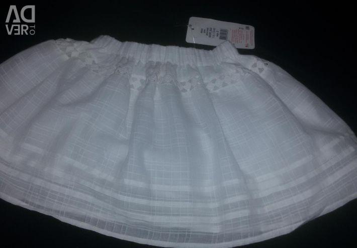 New skirt for height 110-116