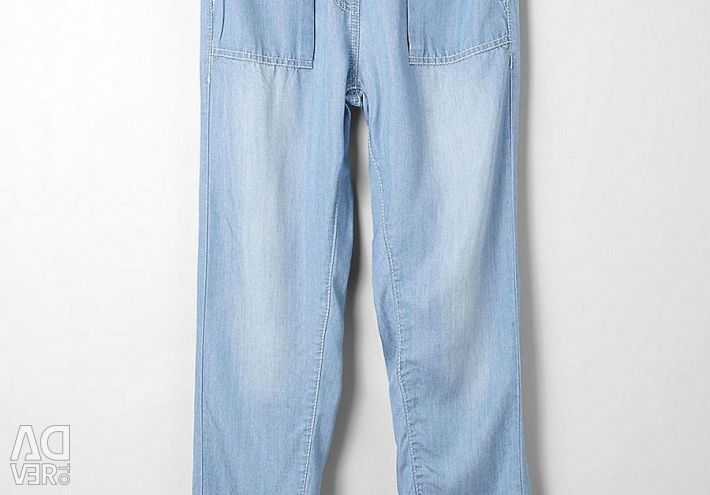 New S.Oliver jeans