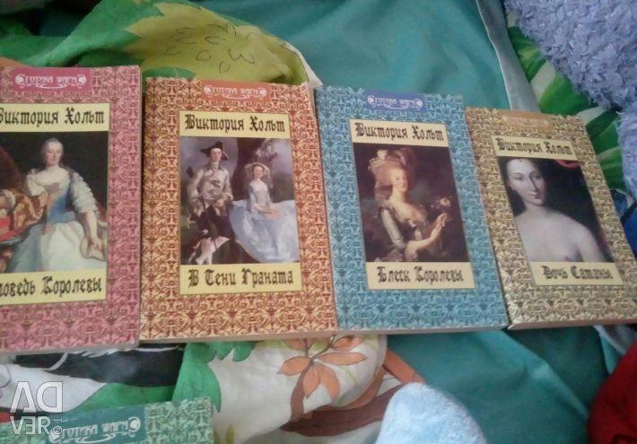 Σειρά βιβλίων Victoria Holt