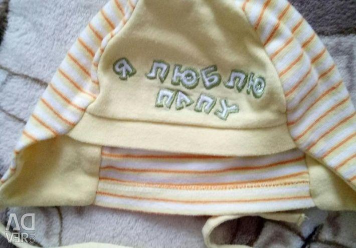 Шапочки на новорожденного 0-3 мес.