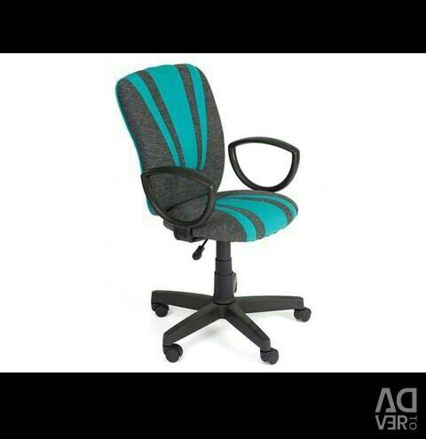 Spectrul scaunelor