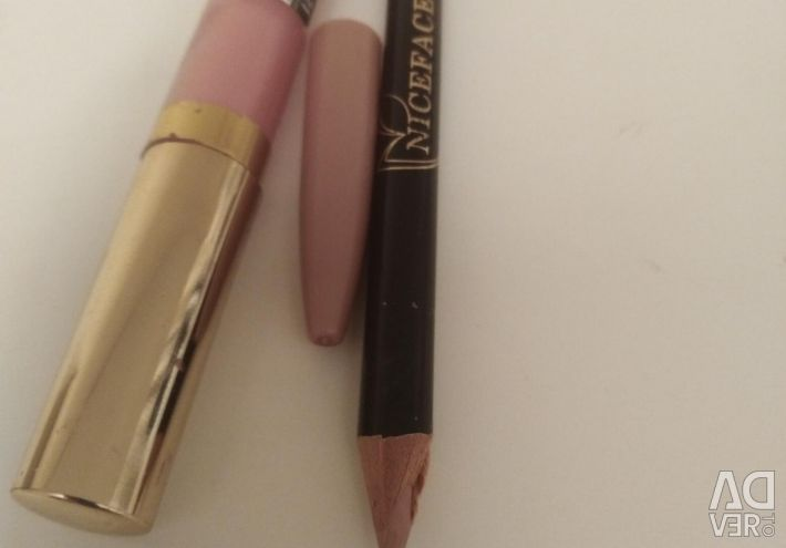 Lip gloss and pencil. New ones.