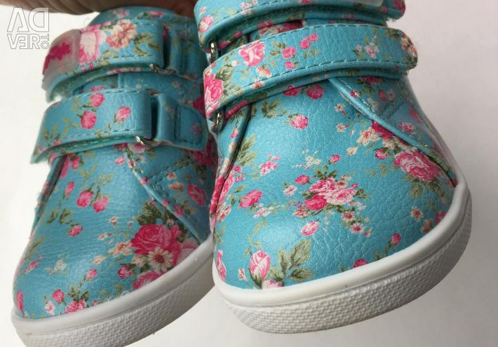 Χαμηλά παπούτσια Indigo Kids, μέγεθος 22