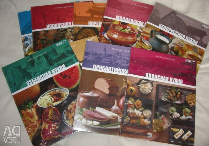 Cuisines of the peoples of the world 18 pieces, ed by Komsom Truth