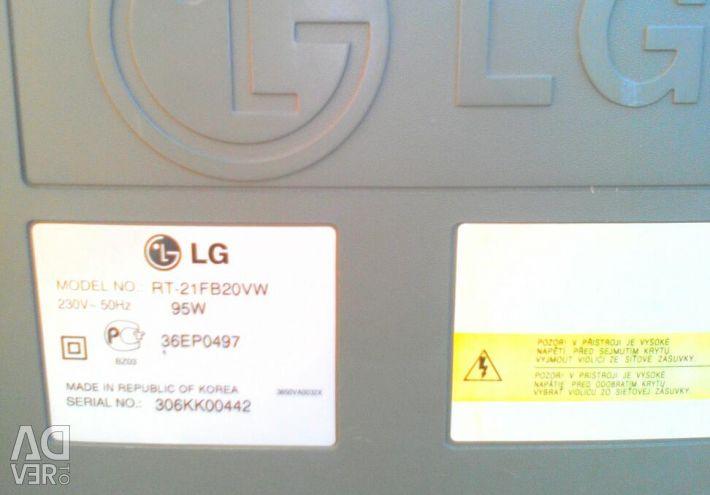 LG TV.