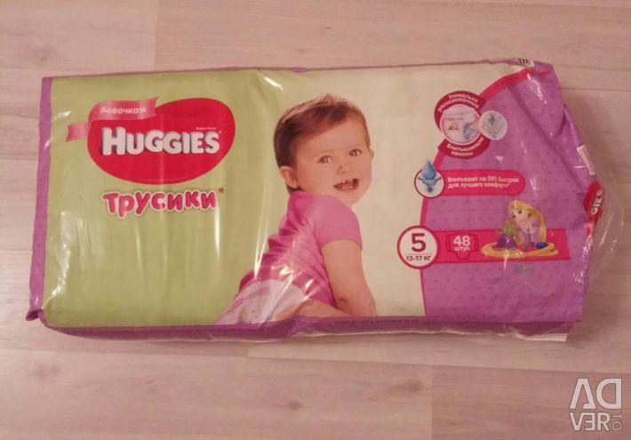Diapers Haggies 5