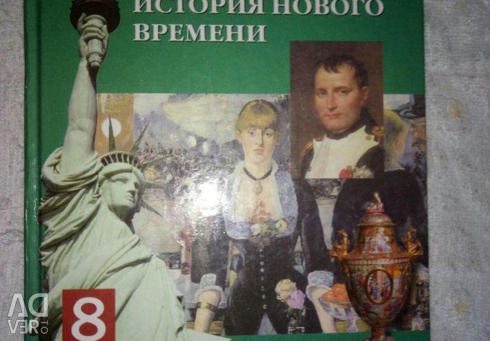 History grade 8