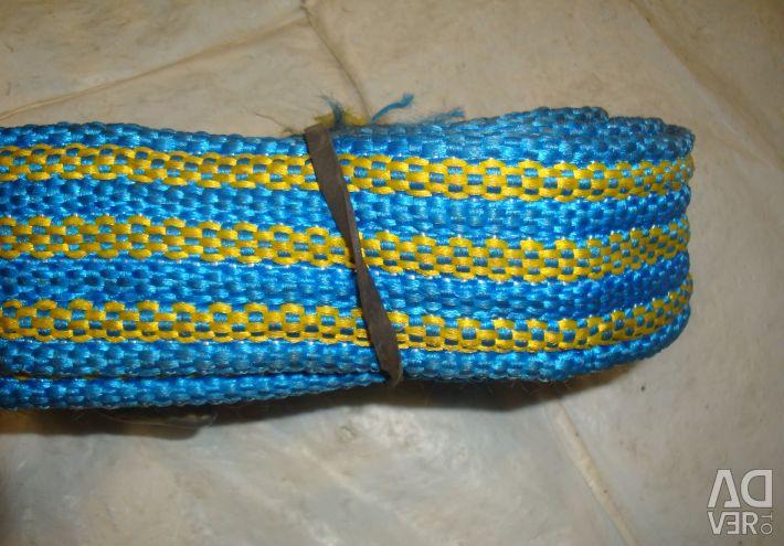 Safety rope 4 meters