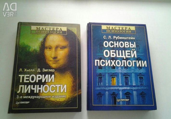 Kitaplar, 1 kitap için fiyat