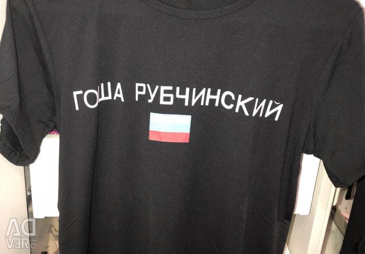 Gosha Rubchinsky T-shirt