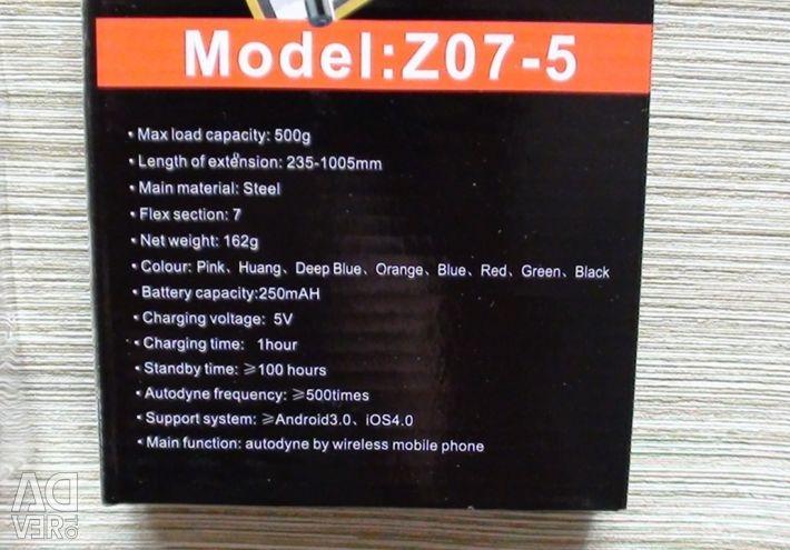 Monopod KJstar Z07-5 pentru autoi de la bluetooth, 162 g