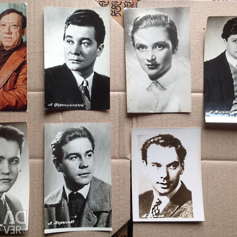 Продам открытки советских артистов, открытка марта
