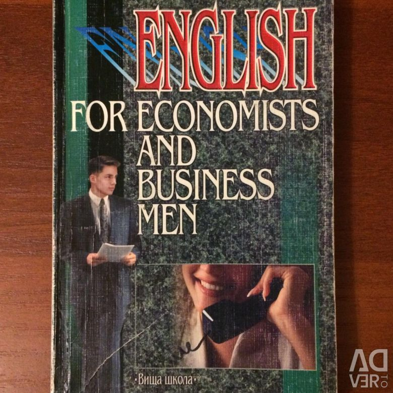 english for everyday communication шпак вдповд