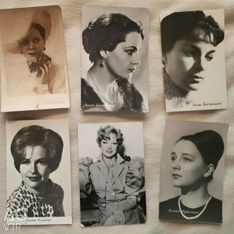 Продам советские открытки с артистами, марта своими