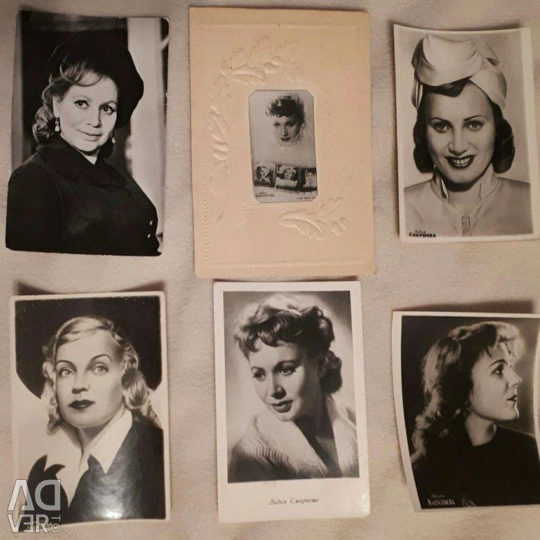 Старые открытки с артистами продать, днем рождения внуку