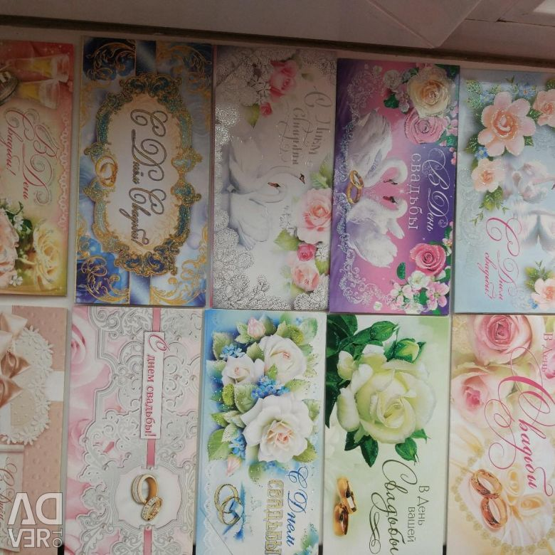 Открыток, открытки на свадьбу ростов