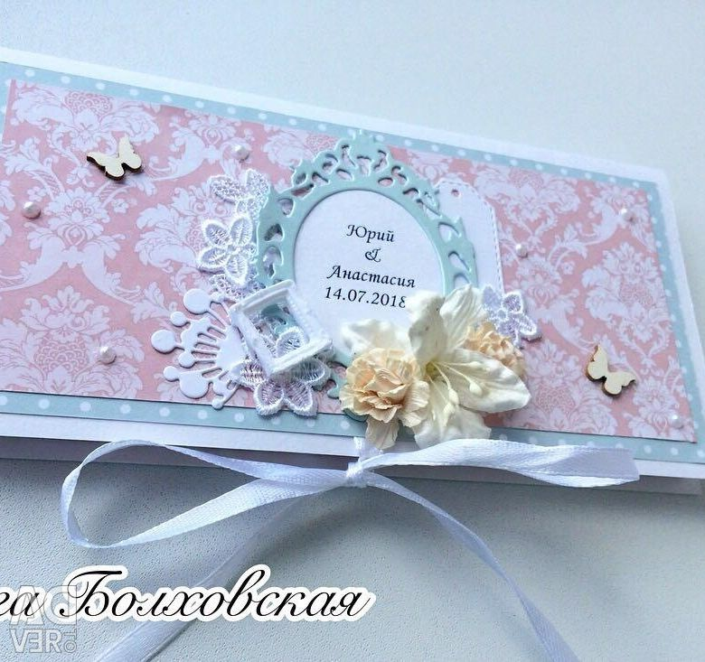 Открытки, открытки к свадьбе брянск