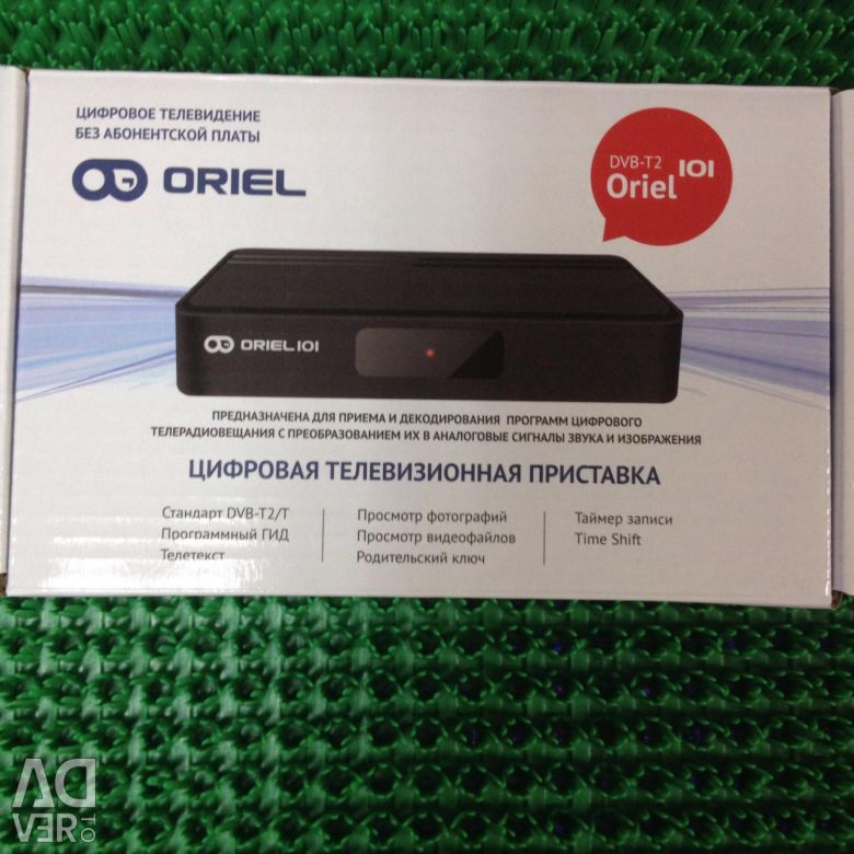 DTV-ORIEL-303-ПРОШИВКА СКАЧАТЬ БЕСПЛАТНО