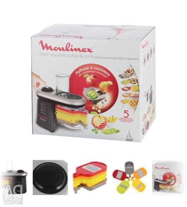 most popular new high beauty Измельчитель Moulinex DJ9058 Fresh Express Cube видео