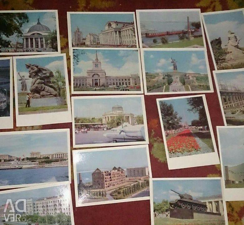 Днем, набор открыток 1969 года