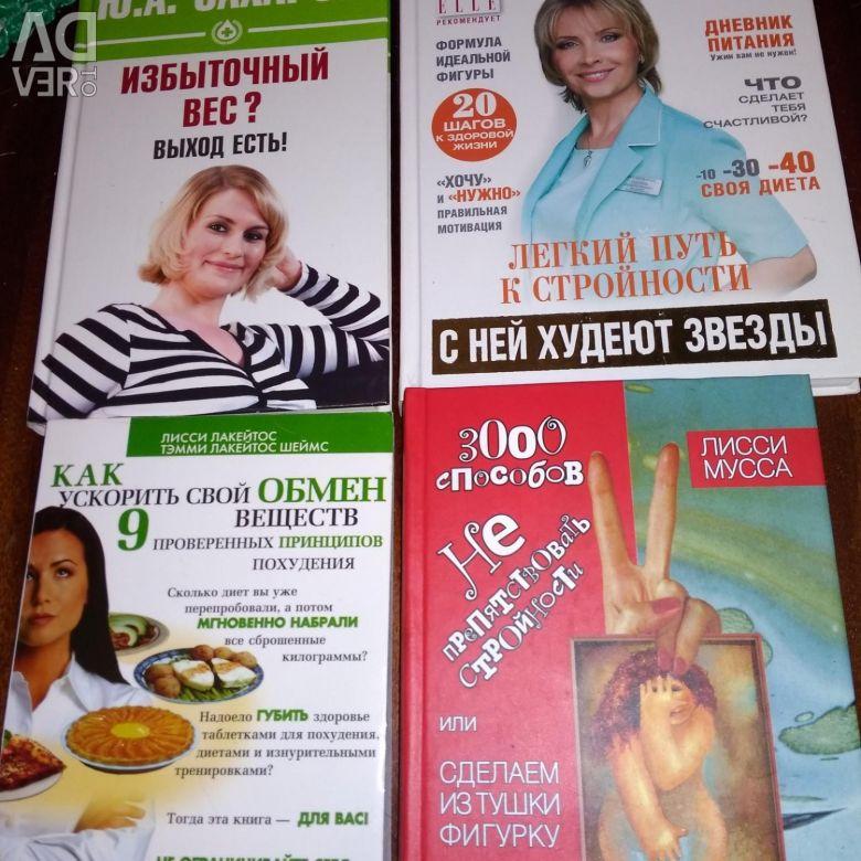 Заказать Книгу О Похудении. 6 книг о похудении и правильном питании