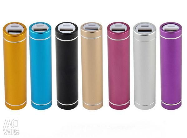 Portable Charge Drives