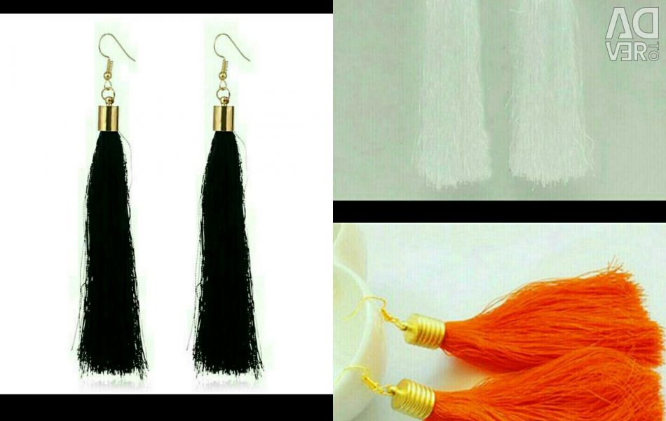Tassels are different new