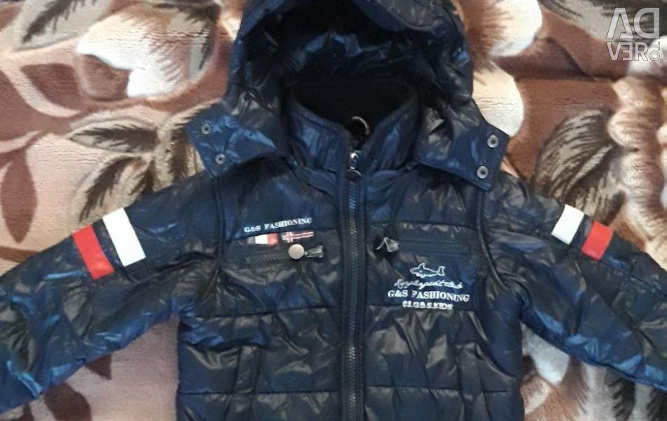 Jacket for 2-4 years
