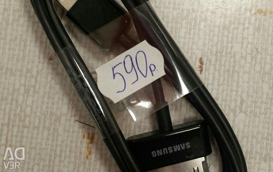 Samsung Original USB Cable