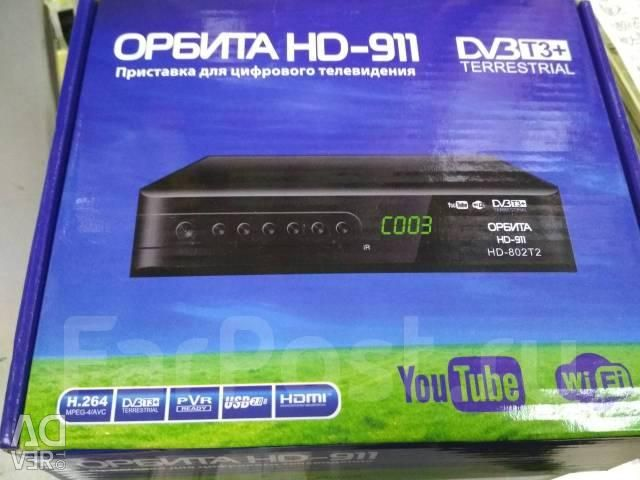 Set-top box for digital tv. new one.