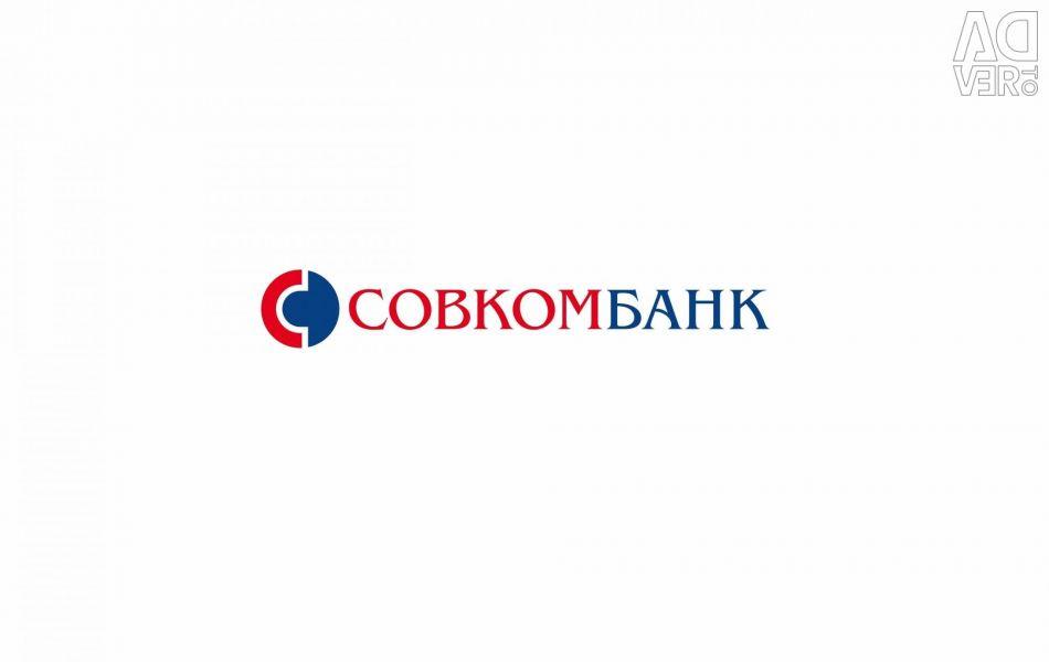 Финансовый консультант (р.п. Белый Яр Томская область)